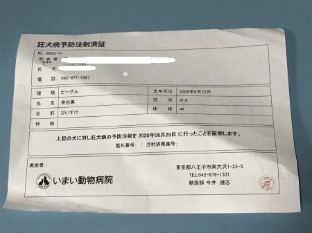 20200629今井医院15