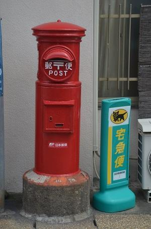 20200629丸ポスト静岡1-3