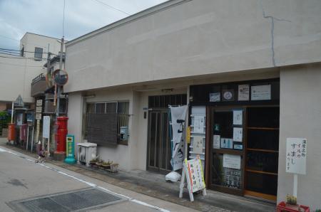 20200629丸ポスト静岡1-2