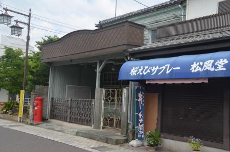 20200629丸ポスト静岡3-1