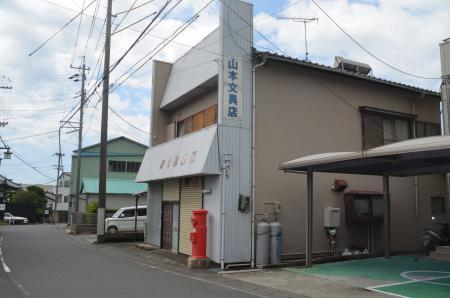 20200629丸ポスト静岡4-1