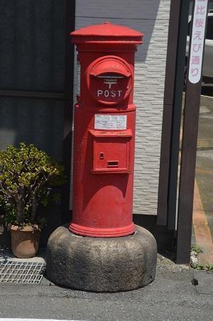 20200629丸ポスト静岡5-3