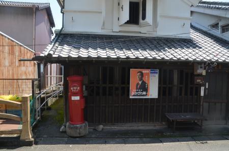20200629丸ポスト静岡7-2