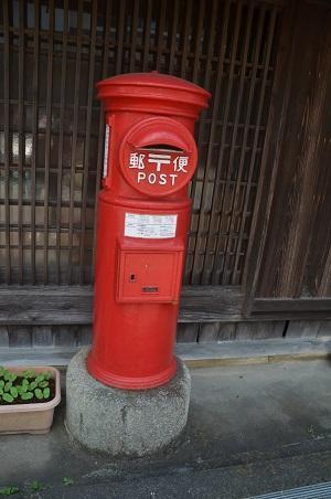 20200629丸ポスト静岡6-3