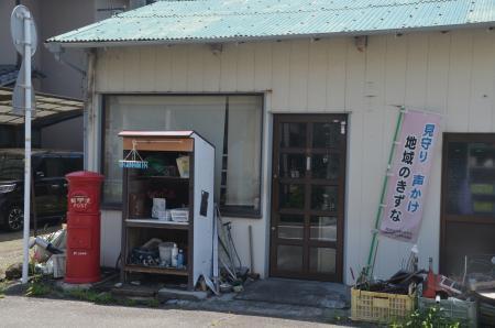 20200629丸ポスト静岡8-2