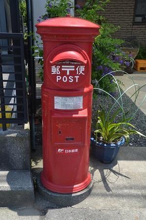 20200629丸ポスト静岡11-3