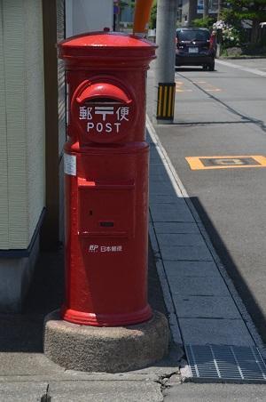 20200629丸ポスト静岡12-3