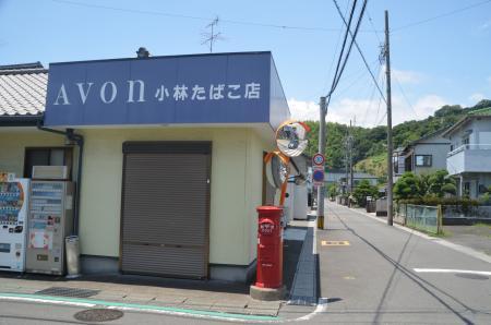 20200629丸ポスト静岡12-2