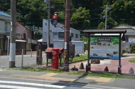 20200629丸ポスト静岡13-2