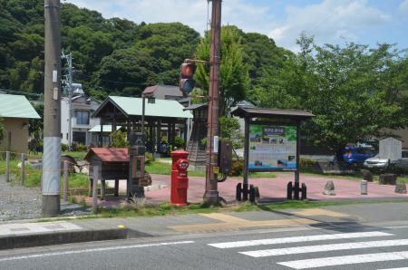 20200629丸ポスト静岡13-1
