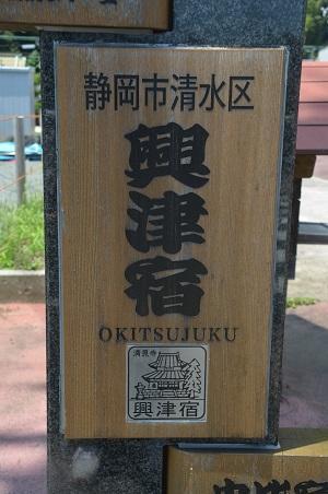 20200629丸ポスト静岡13-8