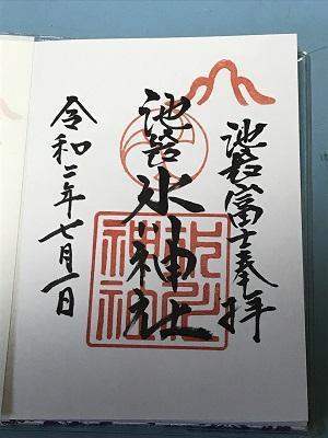 20200701池袋氷川神社24