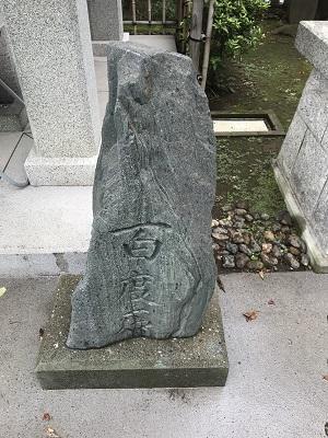 20200701池袋氷川神社21