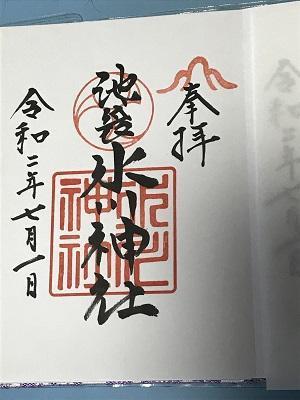 20200701池袋氷川神社25