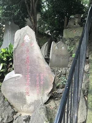 20200701東十条富士神社09
