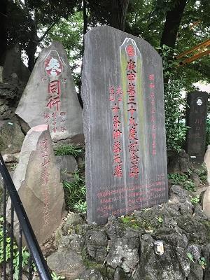 20200701東十条富士神社08
