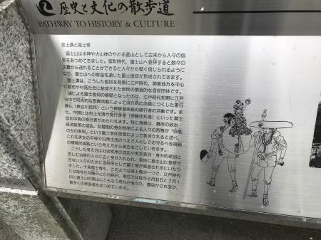 20200701東十条富士神社15