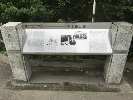 20200701東十条富士神社14