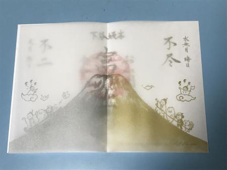20200701小野照崎神社19