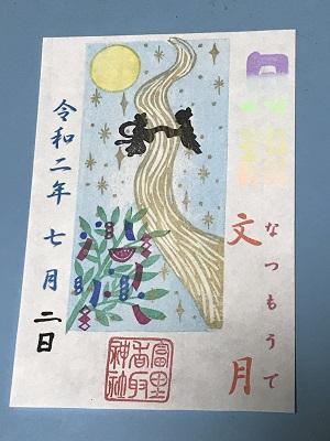 20200702冨里香取神社09