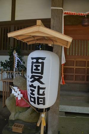 20200702東金日吉神社17