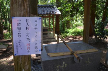 20200702東金日吉神社13