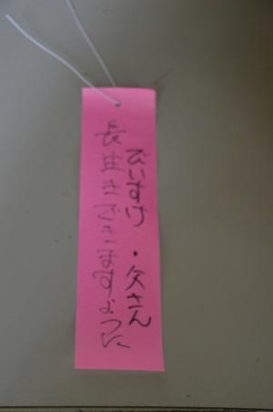 20200702東金日吉神社19