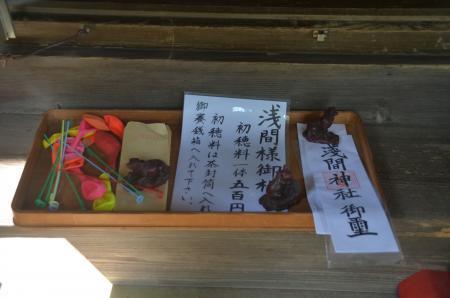 20200702成田豊住熊野神社10