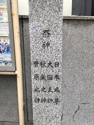 20200709御嶽神社02
