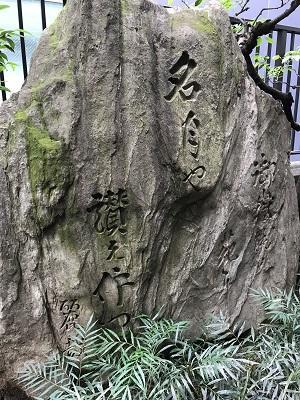 20200709御嶽神社20