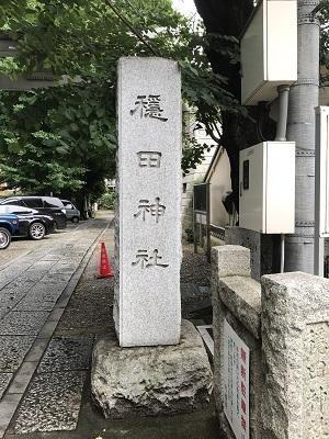 20200709隠田神社01