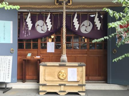 20200709隠田神社11