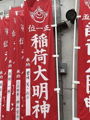 20200709隠田神社18
