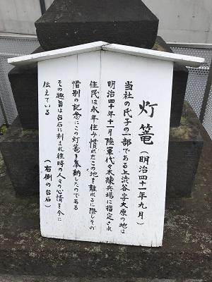 20200709北谷稲荷神社05