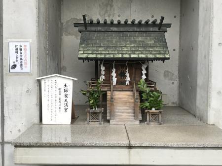 20200709北谷稲荷神社12