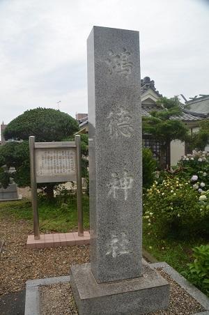 20200710鴻徳神社01