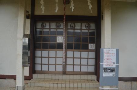 20200710鴻徳神社08