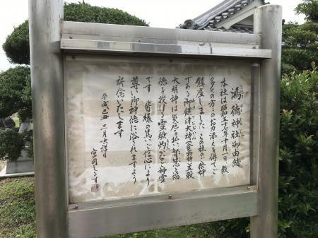 20200710鴻徳神社15