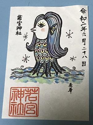 20200628日野若宮神社17