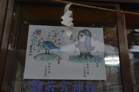 20200628日野若宮神社16