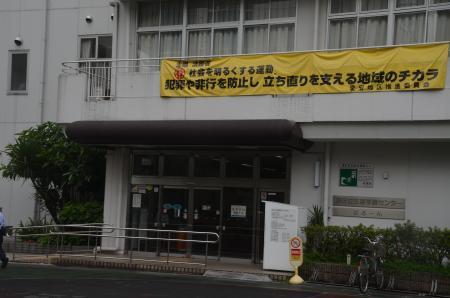20200713桜田小学校05