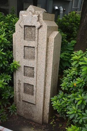20200713桜田小学校18