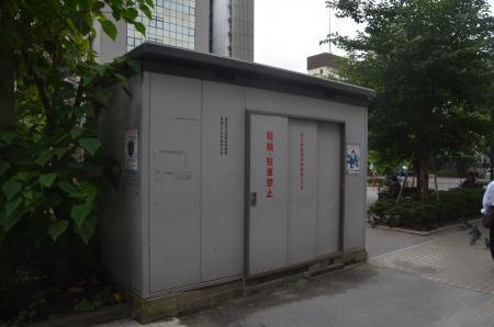 20200713桜田小学校21