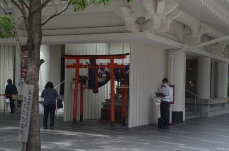 20200713歌舞伎稲荷神社05