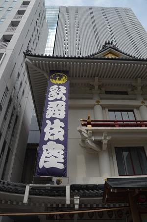20200713歌舞伎稲荷神社02
