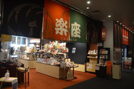 20200713歌舞伎稲荷神社11