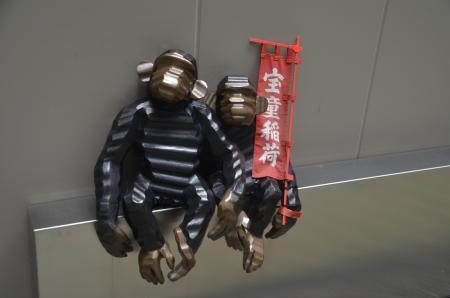 20200713宝童稲荷神社05