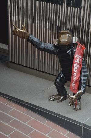 20200713宝童稲荷神社02