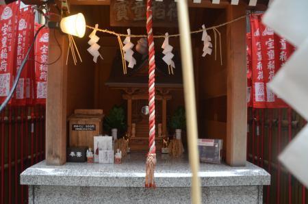 20200713宝童稲荷神社09