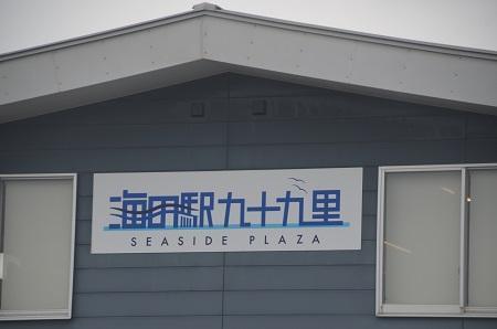 20200714片貝漁港02